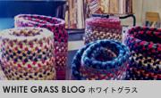 whitegrass.jpg